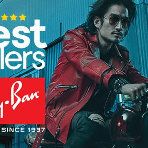 Os best-sellers da Ray-Ban