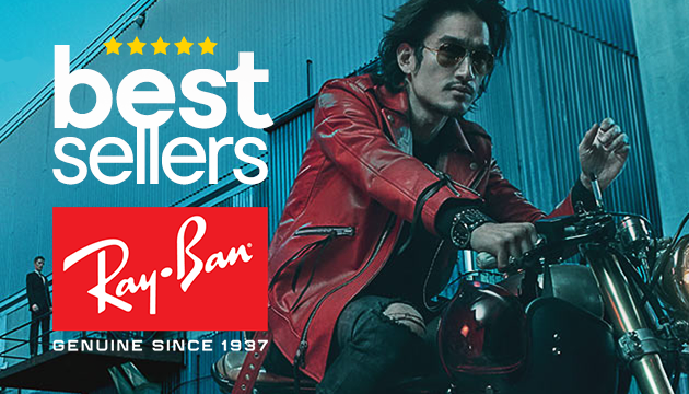 Os best-sellers da Ray-Ban