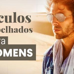 1cdcb3a68aacf Óculos Redondo e Verão a combinação Perfeita! Óculos de Sol Espelhados para  Homens