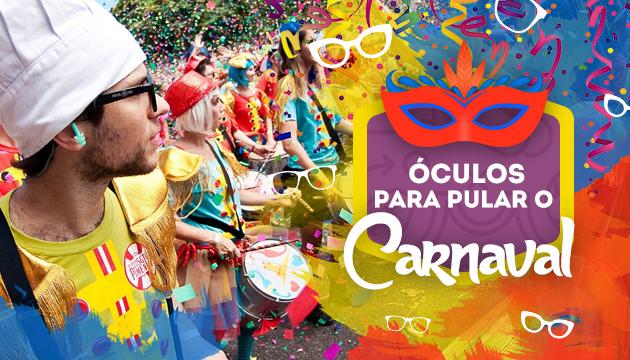 e9fbc12a58e8e Os melhores óculos para curtir o carnaval - QÓculosQÓculos