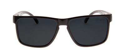 Óculos Mormaii - Principais Modelos de Óculos Mormaii - QÓculos.com a81d0bd732